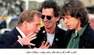 Vaclav Havel. Rolling Stones (2)