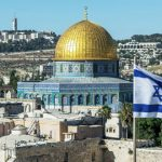 اورشلیم، پایتخت اسراییل