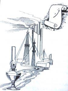 نقاشی «التفاصیل» نفت، کار استاد محمد تجویدی از نسخه ۱۳۲۴