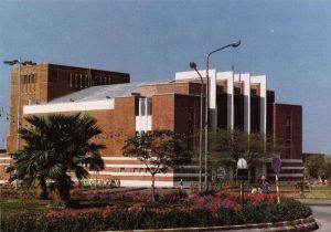سینما تاج، معماری آرت دکو، تأسیس ۱۳۲۳